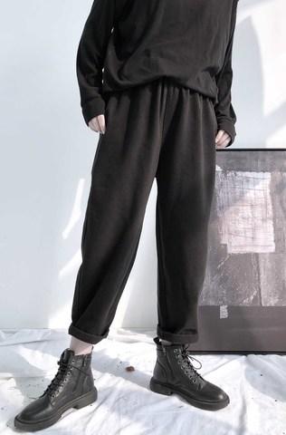 Pants «MIRIA»