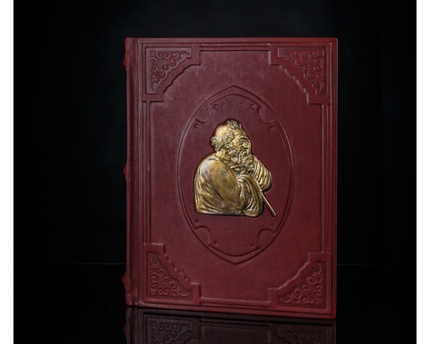 Книга мудрости с накладкой