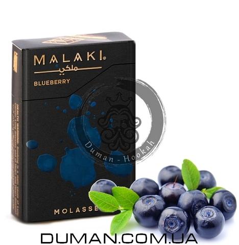 Табак Malaki Blueberry (Малаки Черника)