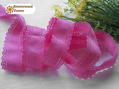 Лента репсовая Перфорированная ярко-розовая 30 мм (намотка 10 м)