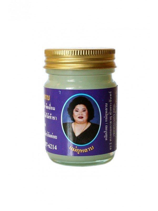 Madame Heng Green Balm Зеленый бальзам Мадам Хенг, 50 мл