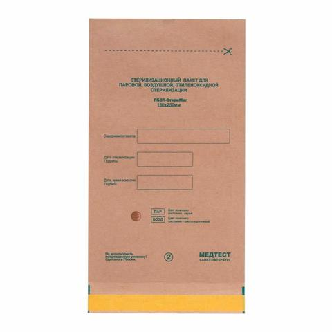 Крафт-пакеты коричневые 150*200
