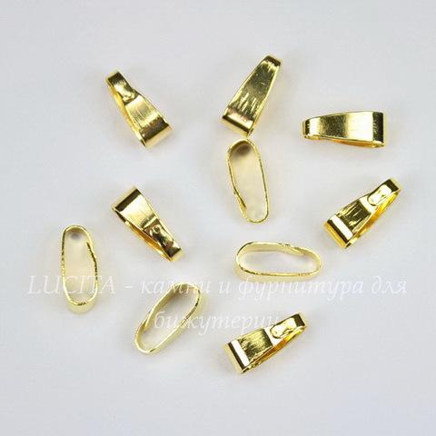 Бейл - петелька (цвет - золото) 11х4 мм ,10 штук