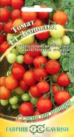 Семена Томат Леопольд F1, ОГ