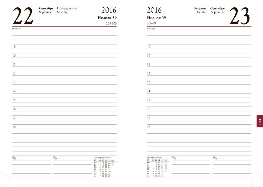 Ежедневник Letts Сommercial Diary 2017, A5 (148 х 210), бургунди, иск.кожа, срез белый