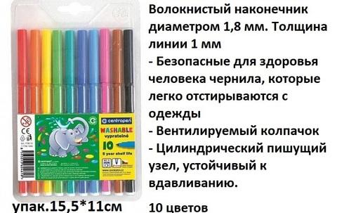 Фломастеры 7790/10 CENTROPEN 10 цв. Слоны/Пингвины
