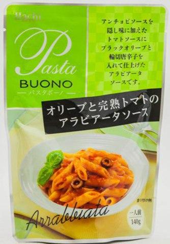 Соус для спагетти «АРРАБИАТА», 140 гр
