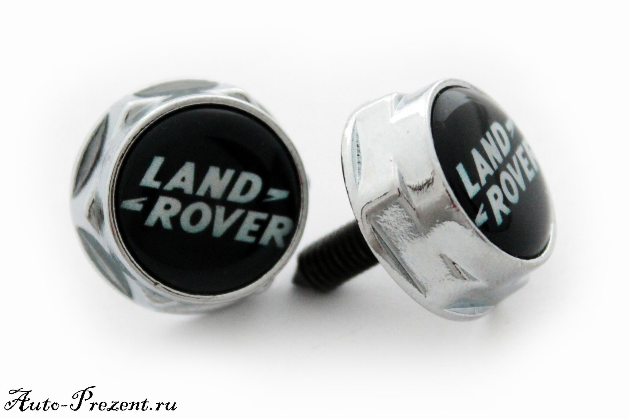 Болты для крепления госномера с логотипом LAND ROVER