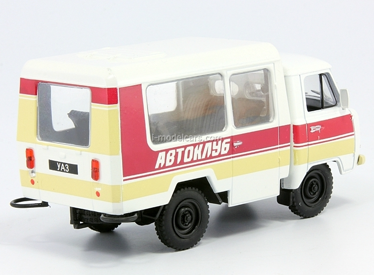 UAZ-3303 T12.01 Auto Cinema Club USSR 1:43 DeAgostini Service Vehicle #55