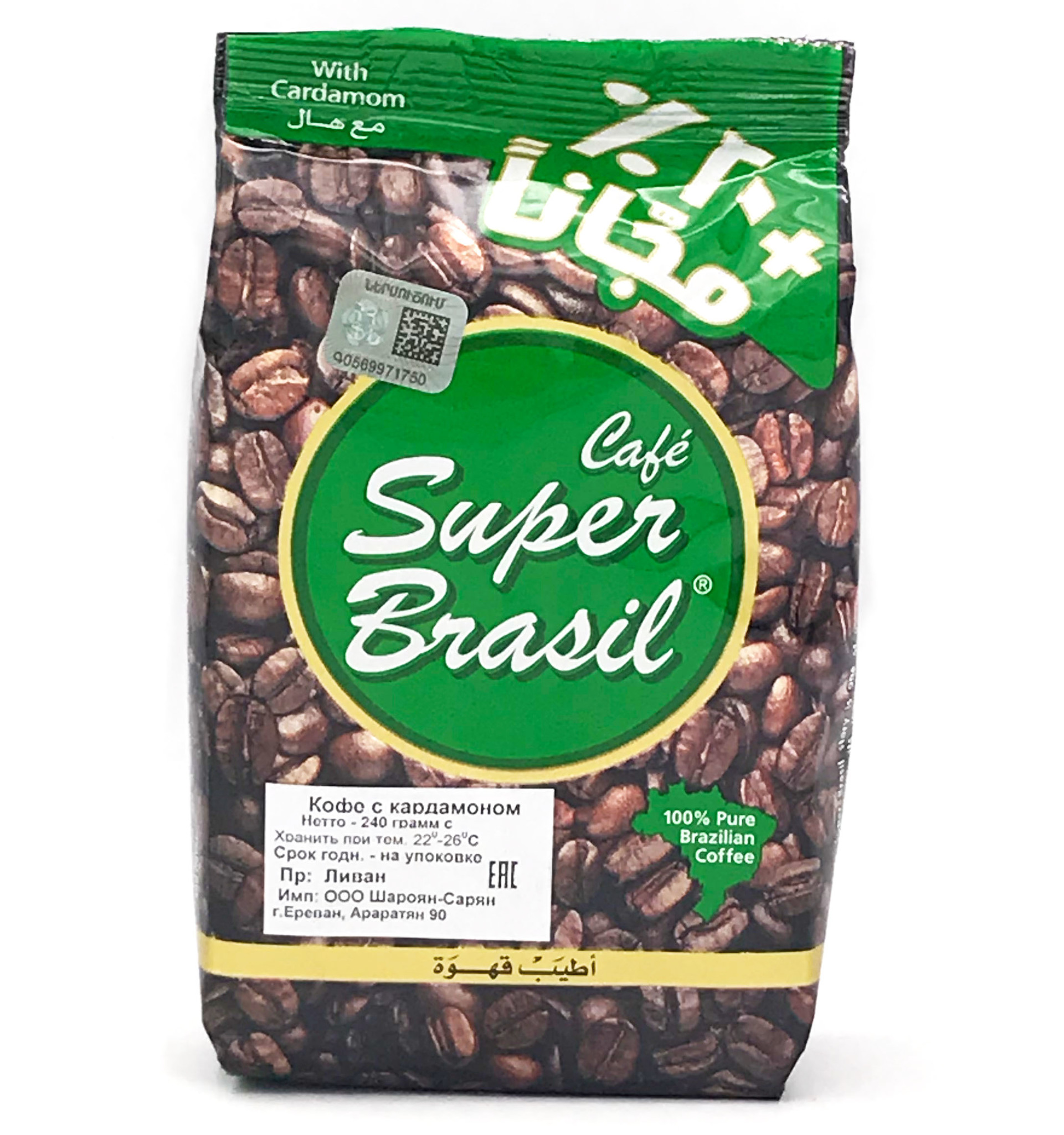 Кофе молотый Арабский кофе молотый с кардамоном, Super Brasil, 240 г import_files_6c_6c80efb1f59b11e9a9ba484d7ecee297_c102ea26f97d11e9a9ba484d7ecee297.jpg