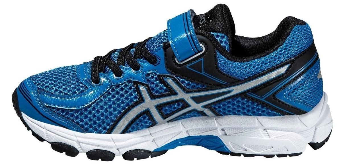 Кроссовки для активных детей и начинающих спортсменов.