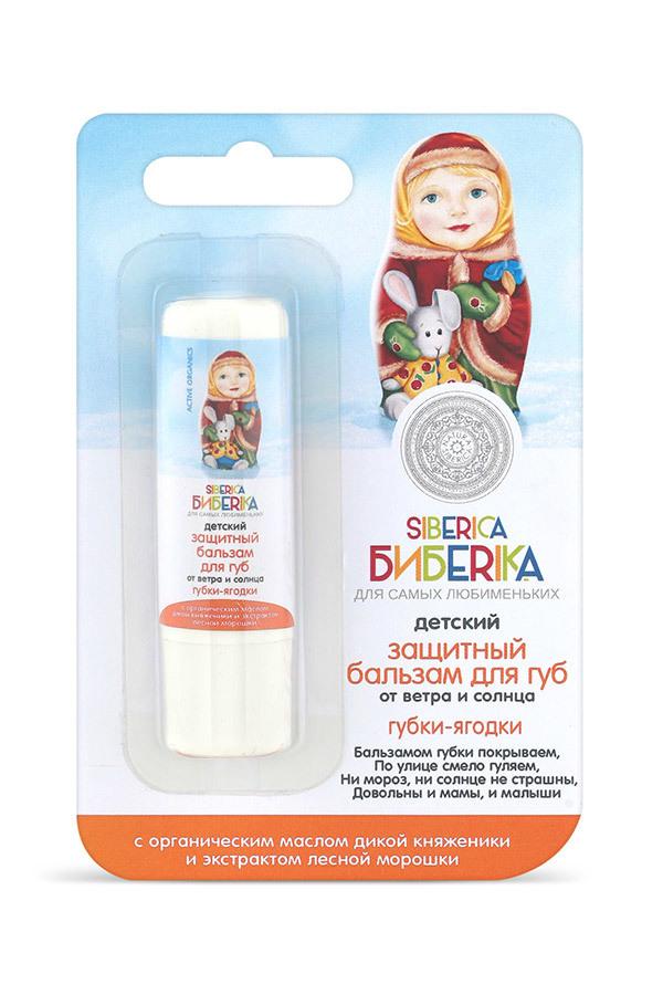 Бальзам для губ защитный от ветра и солнца, Natura Siberica, Natura Siberica Бибеrika, Губки-ягодки,