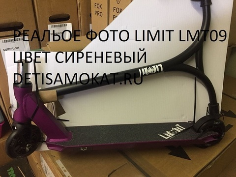 limit lmt 09 stunt scooter артикул 240013