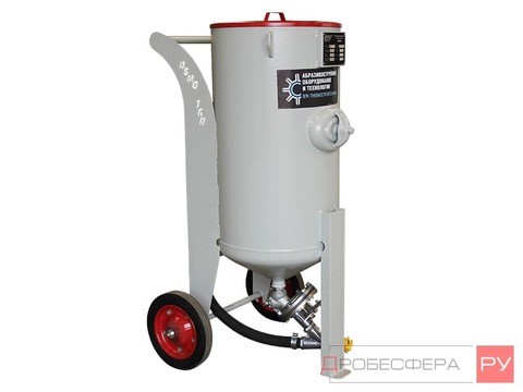 Пескоструйный аппарат DSMG-160 литров