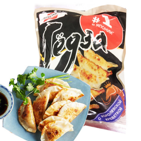 https://static-eu.insales.ru/images/products/1/1694/134407838/shrimp_gyoza.jpg