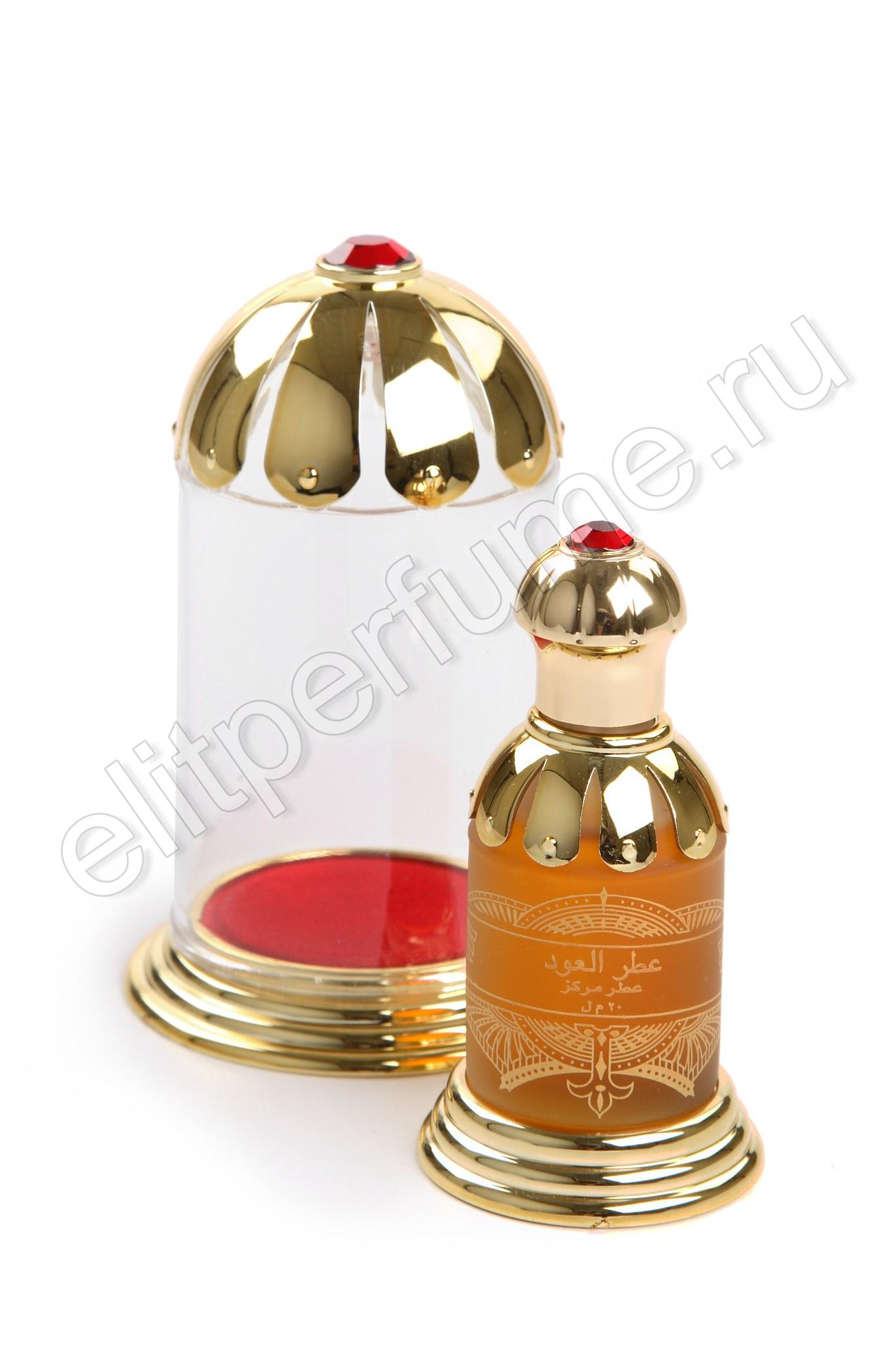 Пробники для арабских духов Аттар Аль-Уд Attar Al Ood 1 мл арабские масляные духи от Расаси Rasasi Perfumes