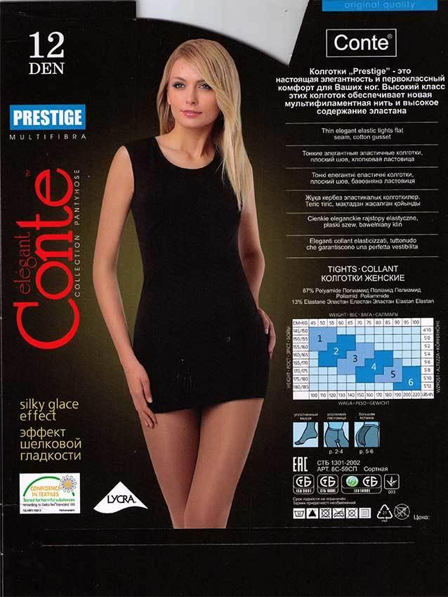 Женские колготки Prestige 12 XL Conte