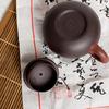 Исинский чайник 170 мл #QS 19