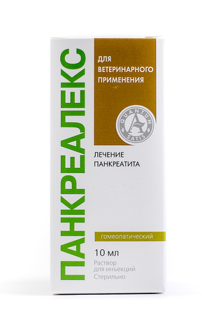 Панкреалекс раствор для инъекций лечения заболеваний поджелудочной железы 10мл