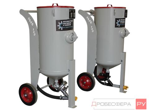 Пескоструйный аппарат DSMG-160 литров с дистанционным управлением