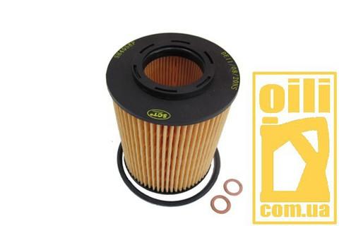 Фильтр масляный SCT SH4058P (Hyundai, KIA)