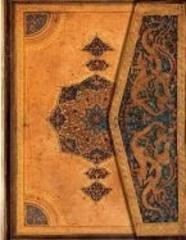 Safavid