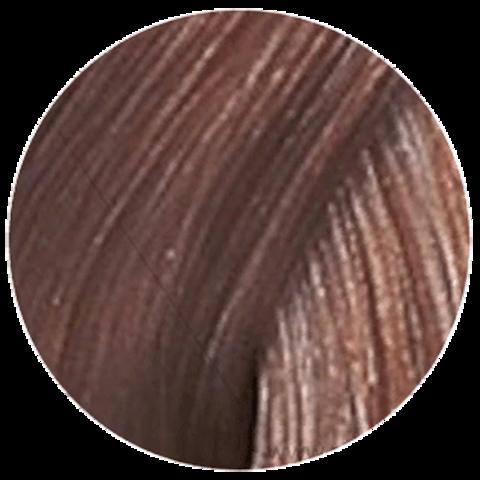 Wella Professional Color Touch 5/97 (Светло коричневый Сандрэ коричневый) - Тонирующая краска для волос