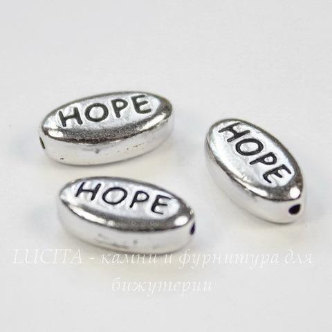 "Бусина овальная TierraCast ""Hope"" 11х6х4 мм (цвет-античное серебро)"