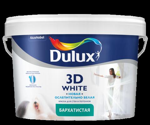Краска для потолка и стен на основе мрамора белая матовая BW Dulux (Дулюкс) 3D White 2,5л