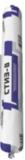 Акрилатный герметик СТИЗ-В марка 6 (пароизоляционный) 600мл (12шт/кор)