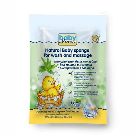 Babyline. Губка детская натуральная для мытья и массажа с экстрактом Алоэ Вера