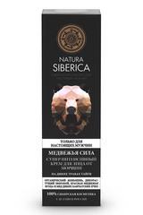 Крем для лица от морщин, Natura Siberica, MEN Медвежья сила, 50 мл