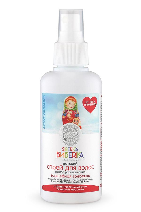 Спрей для волос легкое расчесывание, Natura Siberica, Natura Siberica Бибеrika, Волшебная гребенка,