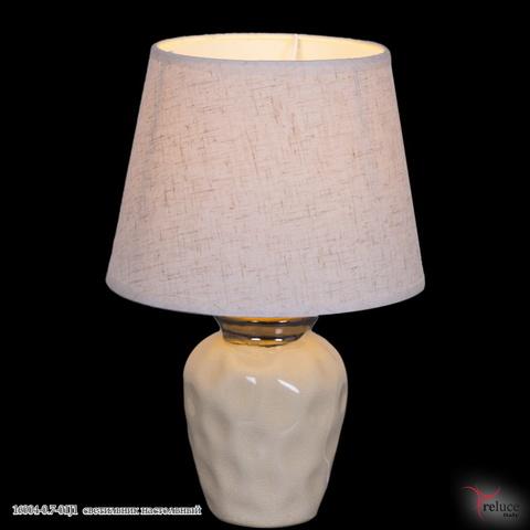 16004-0.7-01J1 светильник настольный