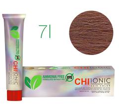 7i CHI Ionic (Темный радужный блондин) - стойкая БЕЗАММИАЧНАЯ краска для волос 90мл