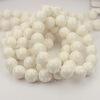 5810 Хрустальный жемчуг Сваровски Crystal Ivory круглый 10 мм