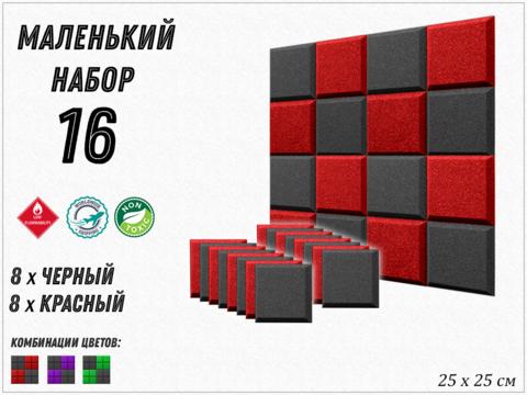 GRID 250  red/black  16  pcs  БЕСПЛАТНАЯ ДОСТАВКА