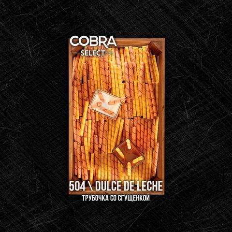 Табак Cobra SELECT Трубочка со сгущенкой (Dolche de Leche) 40 г