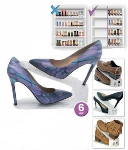 Подставки для обуви, 6шт