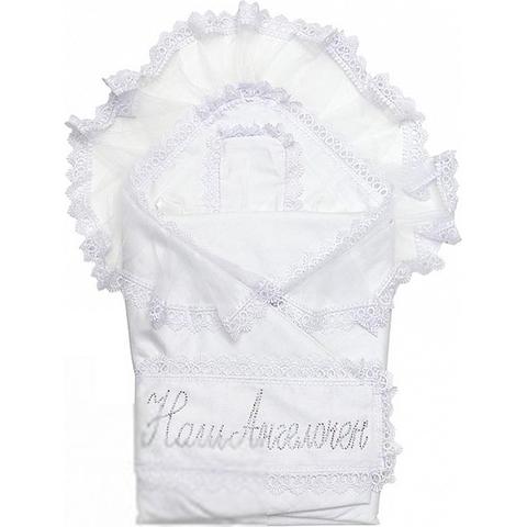 Демисезонное одеяло с уголком на выписку Топотушки Ангелочек  2 предмета
