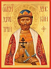 Димитрий Донской Благоверный князь. Икона на доске.