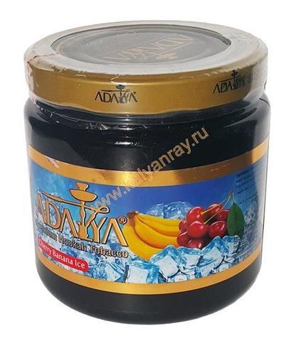 Adalya Cherry Banana Ice 1 кг