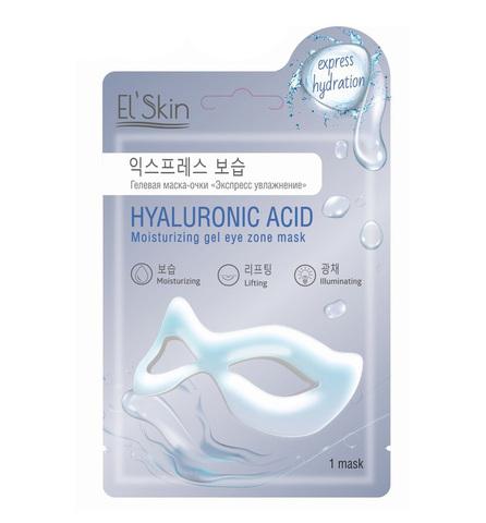 Skinlite Гелевая маска-очки «Экспресс увлажнение» ES-952