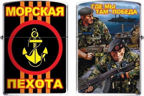 Купить сувенир зажигалку Морская пехота - Магазин тельняшек.ру 8-800-700-93-18