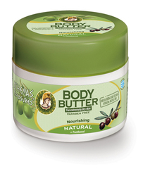 Натуральное крем масло для тела ATHENA'S TREASURES 200 мл