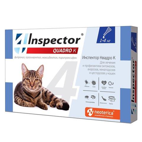 Инспектор капли для кошек 1-4кг от внешних и внутренних паразитов