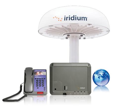 Морской спутниковый терминал Iridium Pilot