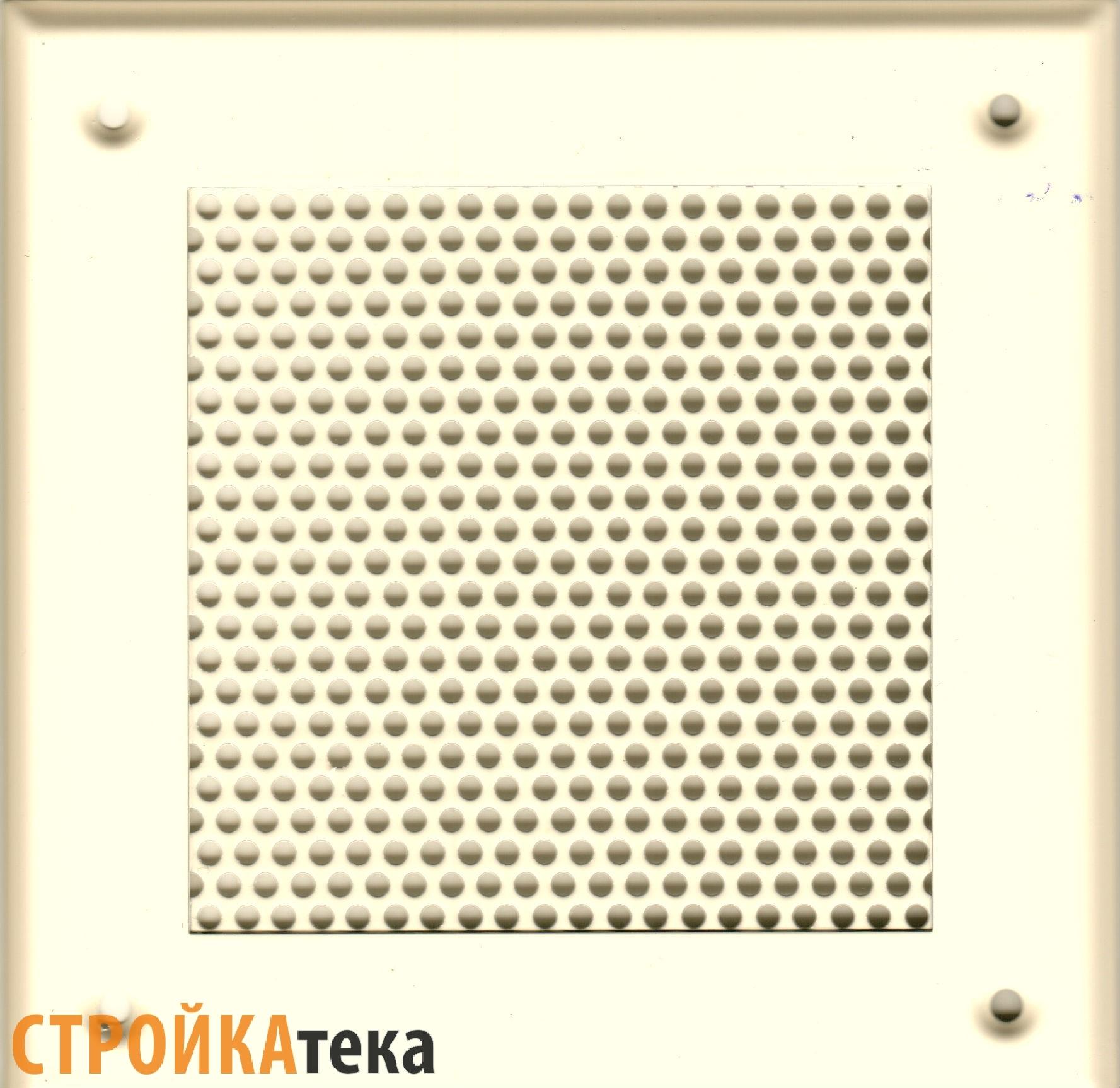 Металлические перфорированные решетки Решетка 150*150 слоновая кость, кружок 1ce576cf4e6b0a63cc3c5db7681c7cb5.jpg