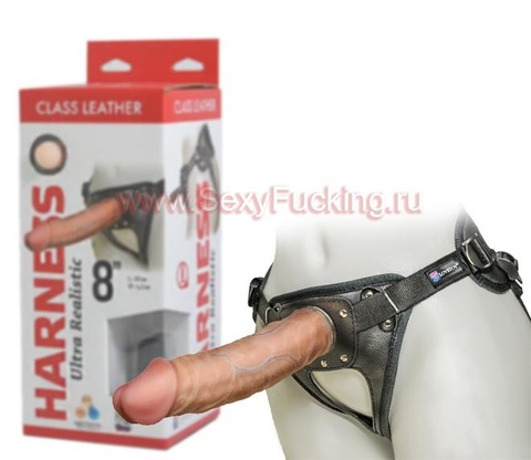 Унисекс трусики со страпоном Harness Ultra Realistic 8 (4,2 х 20 см)