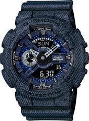 Наручные часы Casio G-Shock GA-110DC-1AER